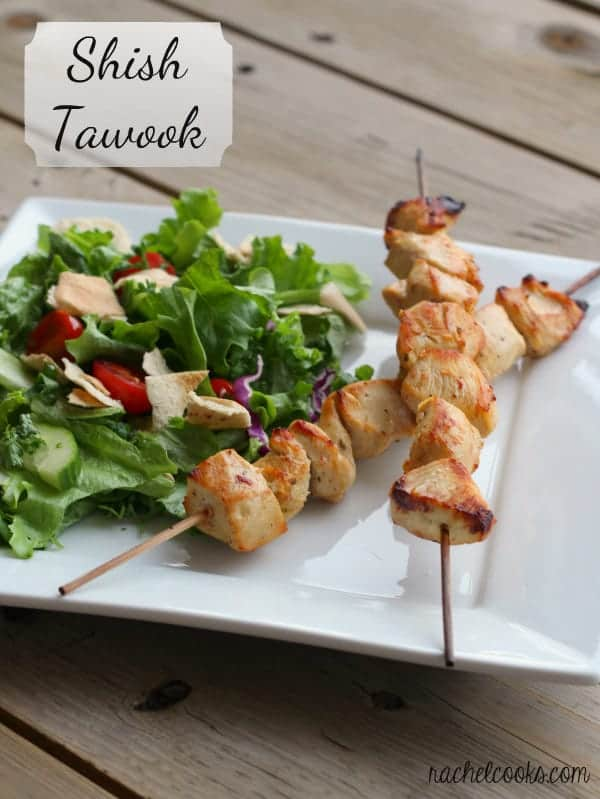 Make this Lebanese favorite at home! Shish Tawook will soon be your go-to chicken recipe. Get the recipe on RachelCooks!