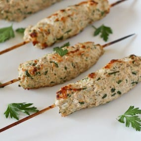 Chicken Kofta Recipe on RachelCooks.com